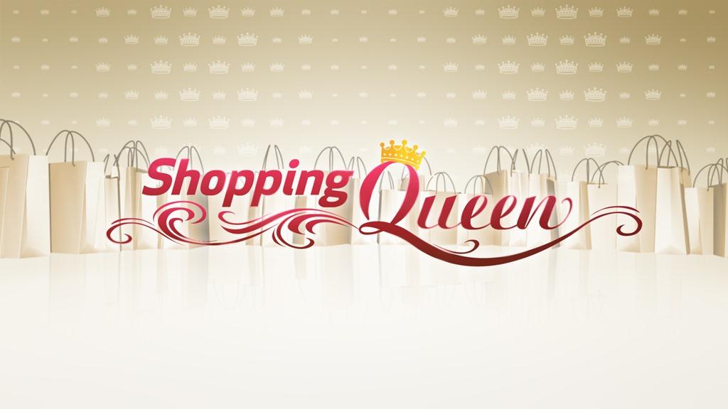 Shopping Queen Forum